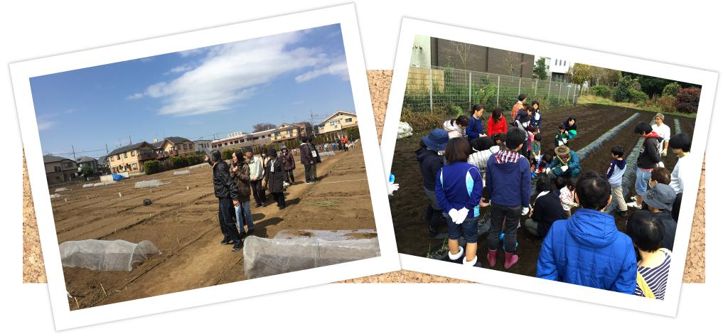 農地イベントと連動 メイン画像