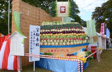 『都市農業』を知ることができる様々なイベントを紹介中♪