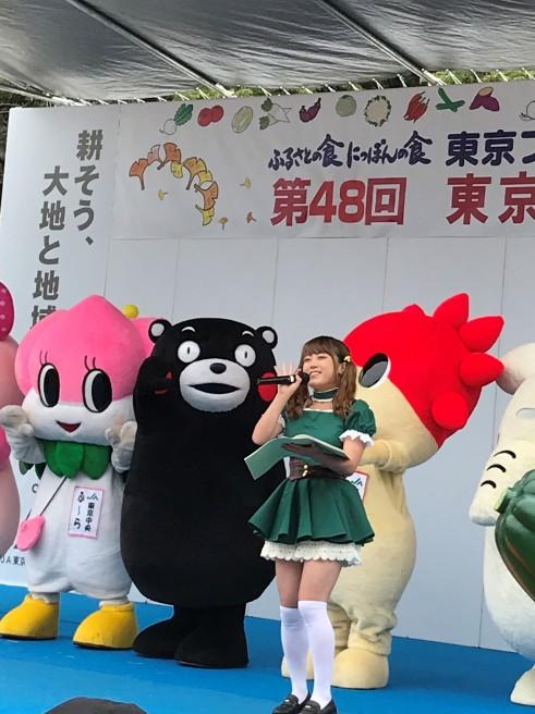 東京都農業祭 まち農アイドルさぁやステージ